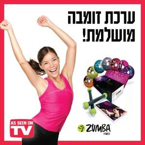 tv items | מוצרי ספורט | ערכת זומבה
