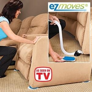 הערכה המושלמת להזזת רהיטים EZ Moves