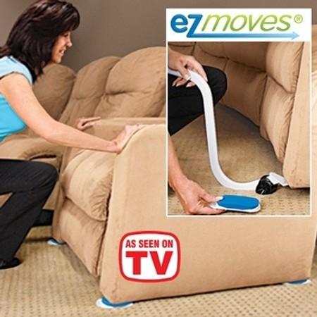 TVITEMS | מוצרים לבית ולגן | מזיז רהיטים | EZ MOVES