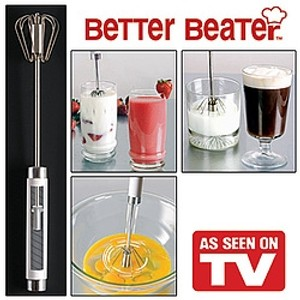 TVITEMS | מוצרים למטבח | מערבל מזון ידני | Better Beater