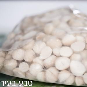 """אגוזי מקדמיה מפוצחים  -ללא ריסוס - החל מ-0.5 ק""""ג"""