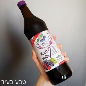 """משקה סופרפוד 7 - משקה פירות יער אורגני טהור - 700 מ""""ל"""