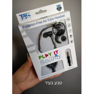 אוזניות אוויר חוטיות ללא קרינה - הדור הבא