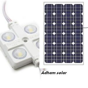 מערכת תאורת סולארית  לשלוט עם פנל סולארי 35W