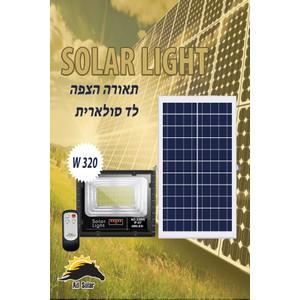 פגקטור סולארי 120W