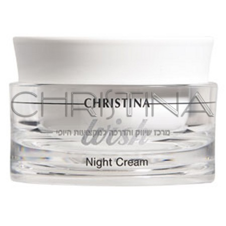 Wish Night Cream 50ml