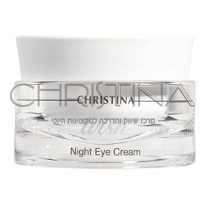 Wish Night Eye Cream 30ml