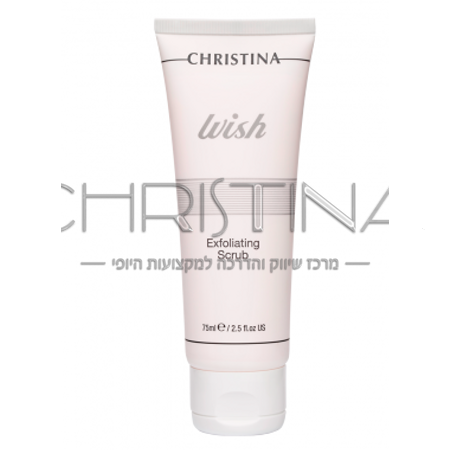 Wish Exfoliating Scrub 75 ml