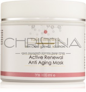 Active Renewal – Anti Aging Mask