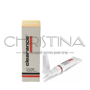CLEARANCE Cuticle Care - לטיפוח העור והציפורן