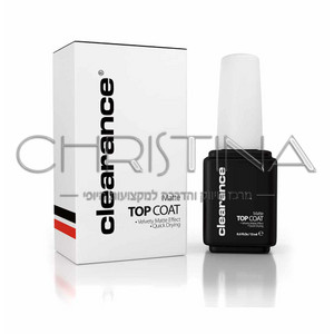 Clearance Matte Top Coat - מאט טופ קוט