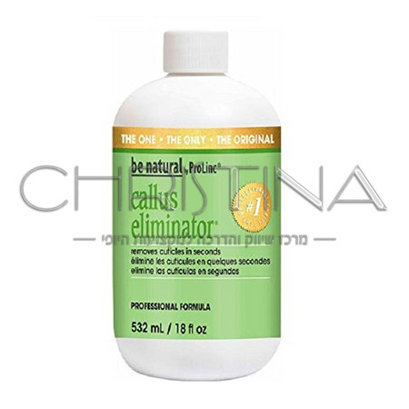 "Be natural Callus Eliminator - בי נטורל מסיר עור קשה ויבלות (כאלוס) 532 מ""ל"