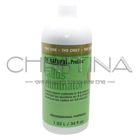 Be natural Callus Eliminator - בי נטורל מסיר עור קשה ויבלות (כאלוס)  1.02 ליטר