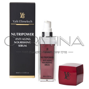 nutripower anti aging nourishing serum - סרום אנטי אייג'ינג מזין