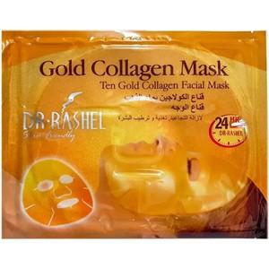 GOLD COLAGEN MASK - מסכת קולגן זהב להענקת לחות ושחזור העור