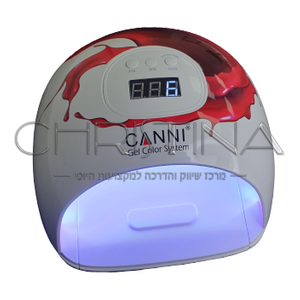 מנורת CANNI לייבוש ציפורניים