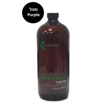 נוזל אקריל סגול - Liquid Monomer Purple