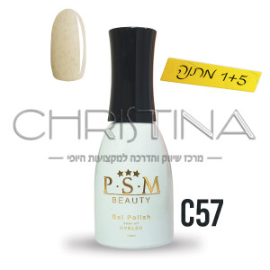 לק ג'ל P.S.M Beauty גוון - C57