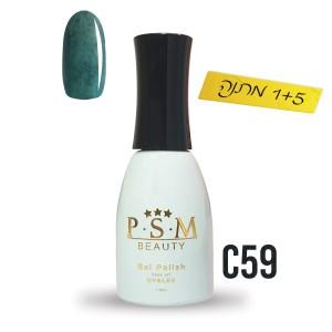לק ג'ל P.S.M Beauty גוון - C59