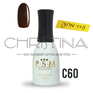 לק ג'ל P.S.M Beauty גוון - C60