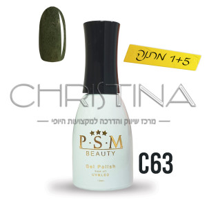 לק ג'ל P.S.M Beauty גוון - C63