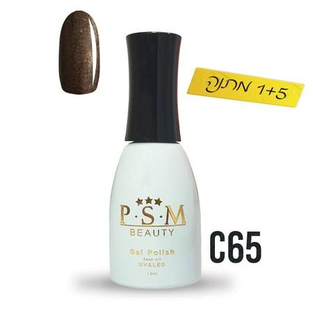 לק ג'ל P.S.M Beauty גוון - C65
