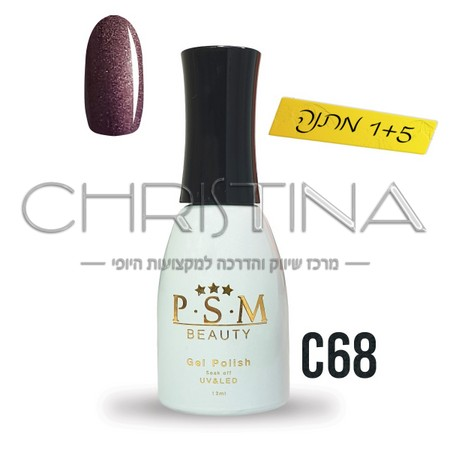 לק ג'ל P.S.M Beauty גוון - C68