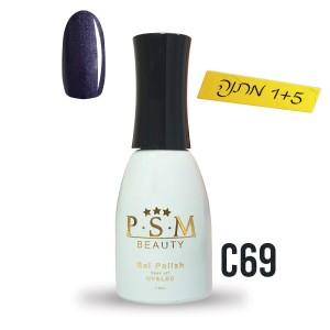 לק ג'ל P.S.M Beauty גוון - C69