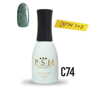 לק ג'ל P.S.M Beauty גוון - C74