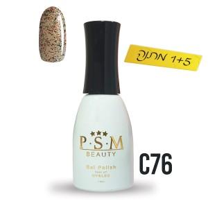 לק ג'ל P.S.M Beauty גוון - C76