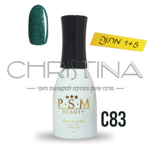 לק ג'ל P.S.M Beauty גוון - C83