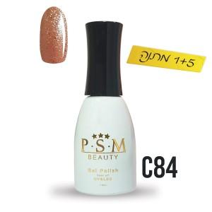 לק ג'ל P.S.M Beauty גוון - C84