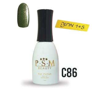 לק ג'ל P.S.M Beauty גוון - C86