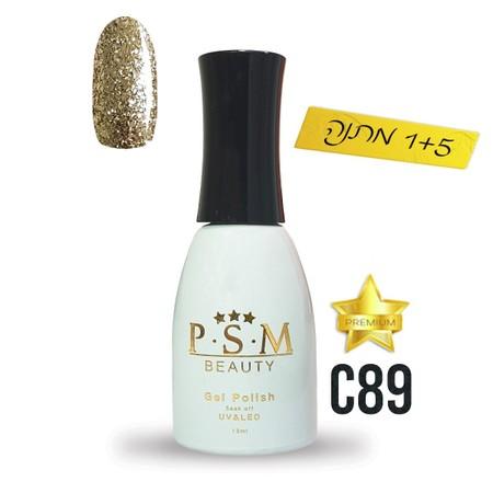 לק ג'ל פרימיום P.S.M Beauty גוון - C89