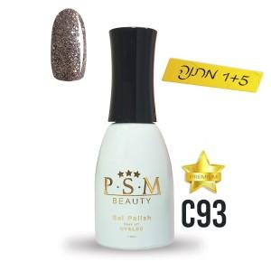 לק ג'ל פרימיום P.S.M Beauty גוון - C93