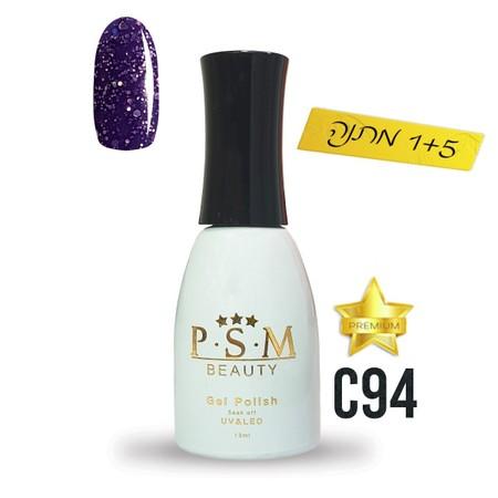 לק ג'ל פרימיום P.S.M Beauty גוון - C94