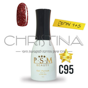 לק ג'ל פרימיום P.S.M Beauty גוון - C95