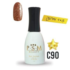 לק ג'ל פרימיום P.S.M Beauty גוון - C90