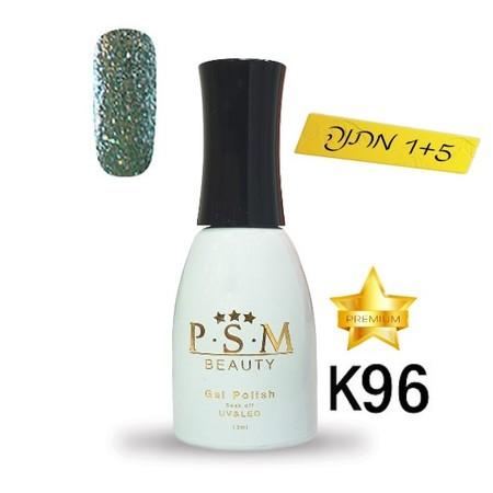 לק ג'ל פרימיום P.S.M Beauty גוון - K96