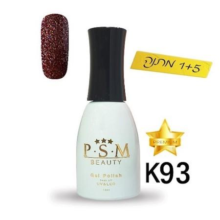 לק ג'ל פרימיום P.S.M Beauty גוון - K93