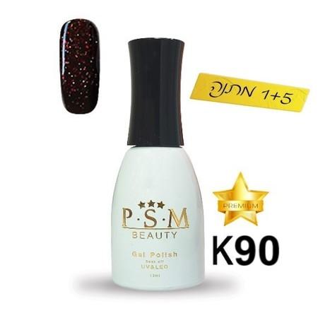 לק ג'ל פרימיום P.S.M Beauty גוון - K90