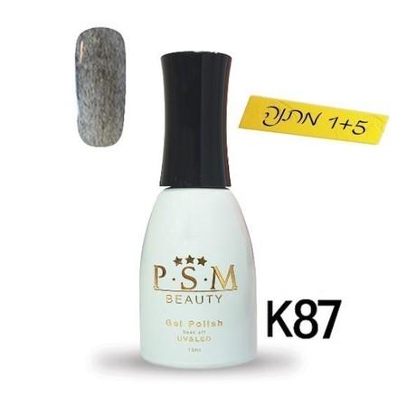לק ג'ל P.S.M Beauty גוון - K87