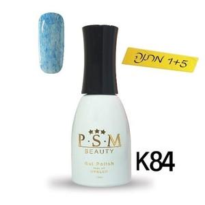 לק ג'ל P.S.M Beauty גוון - K84