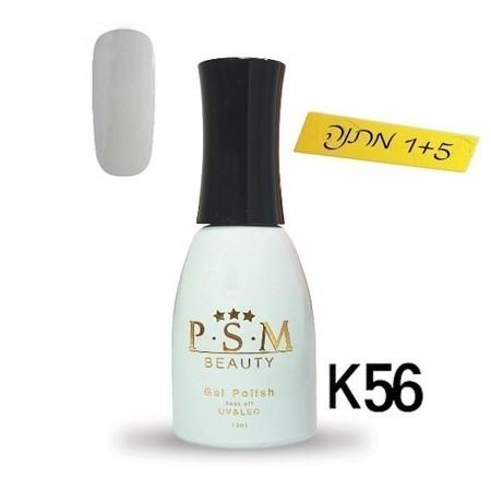 לק ג'ל P.S.M Beauty גוון - K56