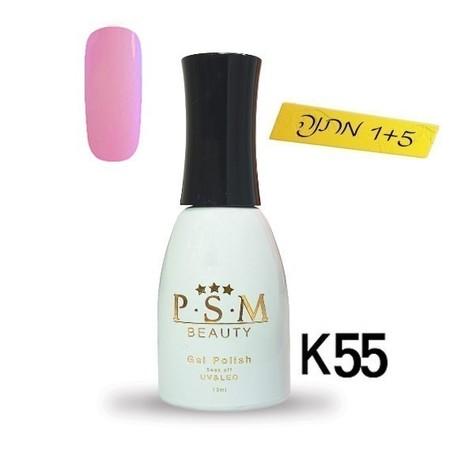 לק ג'ל P.S.M Beauty גוון - K55