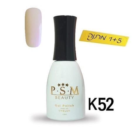 לק ג'ל P.S.M Beauty גוון - K52