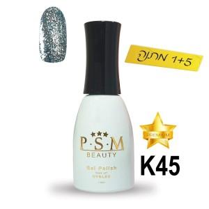 לק ג'ל פרימיום P.S.M Beauty גוון - K45