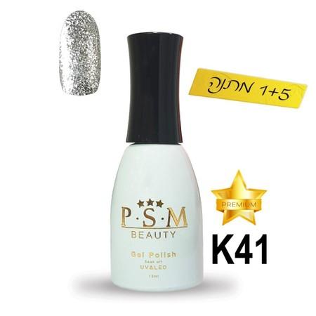 לק ג'ל פרימיום P.S.M Beauty גוון - K41
