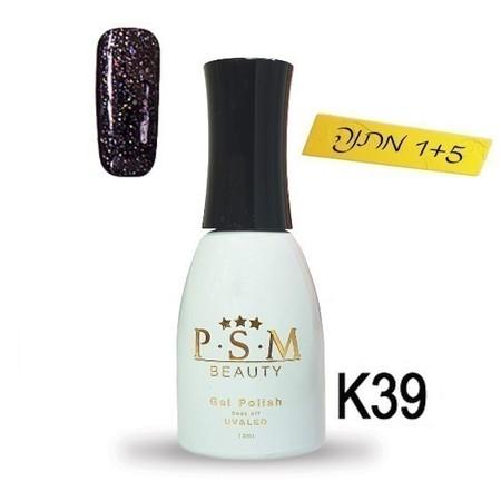 לק ג'ל P.S.M Beauty גוון - K39
