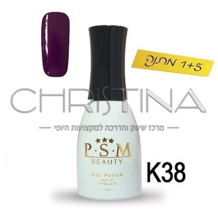 לק ג'ל P.S.M Beauty גוון - K38